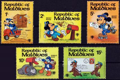 Briefmarkenteilsatz Postboten 5 Werte / Malediven 1979