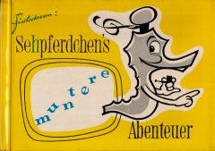 Fischerkoesen: Sehpferdchens muntere Abenteuer