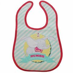 Dumbo Lätzchen