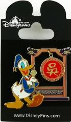Anstecker Donald Duck mit Gong
