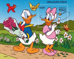 Stamp Plate Block Disney Meilleur Voeux / Mali