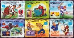 Briefmarkenteilsatz Ameripex 86 6 Werte / Malediven 1986