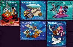 Briefmarkenteilsatz Space Exploration 5 Werte / Malediven 1988