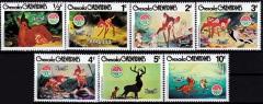 Briefmarkenteilsatz Christmas 1980 Bambi 7 Werte / Grenada Grenadines 1980