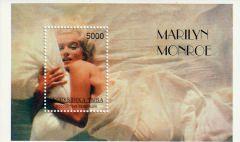 Briefmarkenblock Marilyn Monroe / Tuva