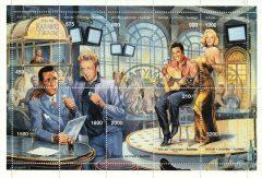 Briefmarkenblock Legends Bogart, James Dean, Elvis, Marilyn / Batum